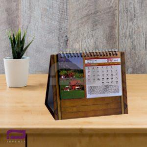تقویم رومیزی