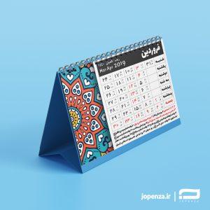 تقویم رومیزی 1400