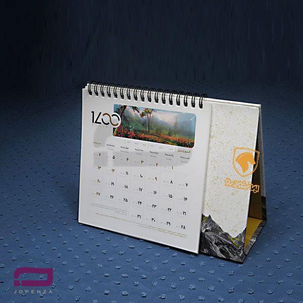 تقویم رو میزی B727