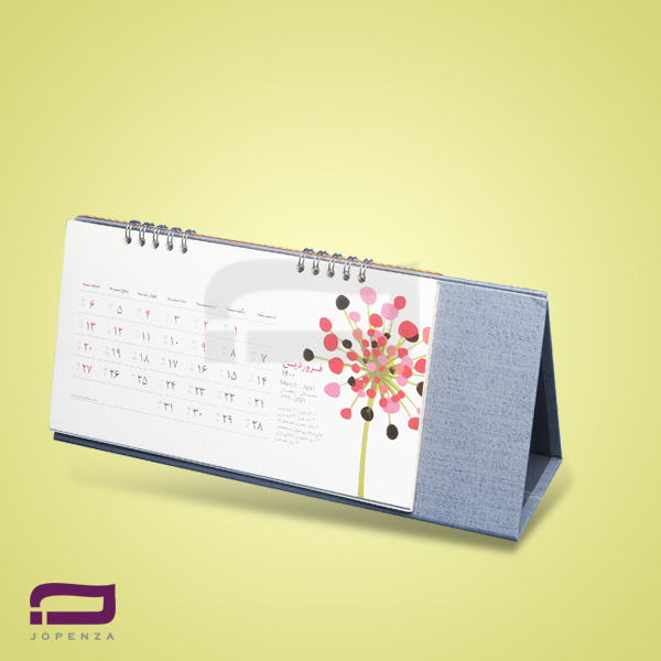 تقویم رومیزی Th724
