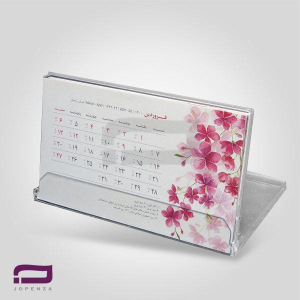 تقویم رومیزی Th730