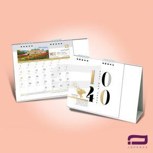 تقویم رومیزی O55