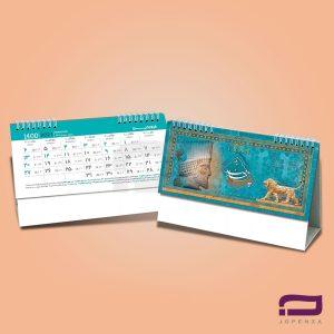 تقویم رومیزی O63