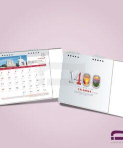 تقویم رومیزی O56