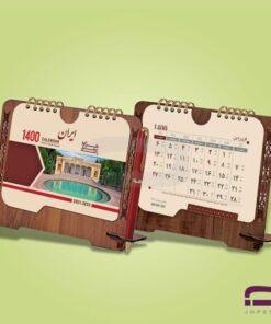 تقویم رومیزی چوبی O69 دارای جای خودکار