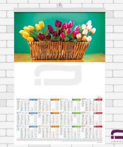 تقویم دیواری تک برگ کوچک O619