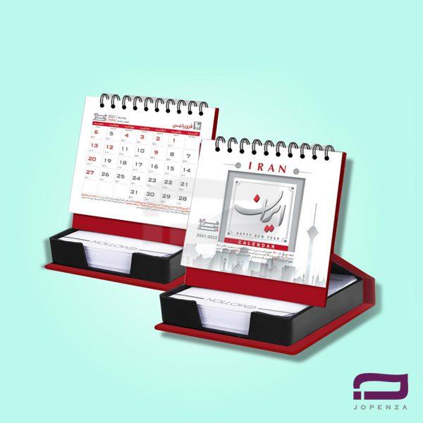 تقویم رومیزی رومیزی یادداشتی O66