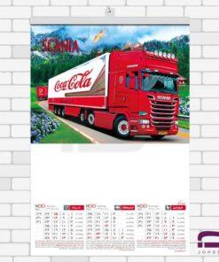 تقویم دیواری چهار برگ بزرگ O754