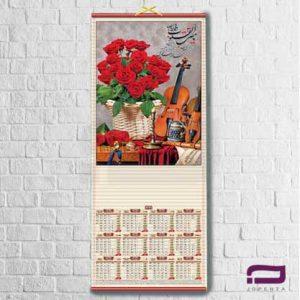 تقویم دیواری O1001