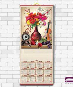 تقویم دیواری O1002