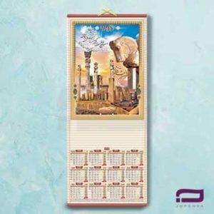 تقویم دیواری O1003